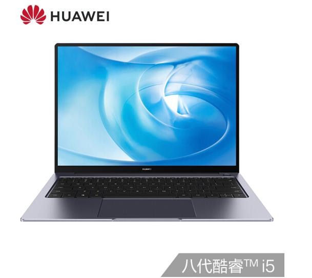 华为HUAWEI MateBook 14 全面屏轻薄性能笔记本电脑(英特尔酷睿i5 8G 512G MX250 offi