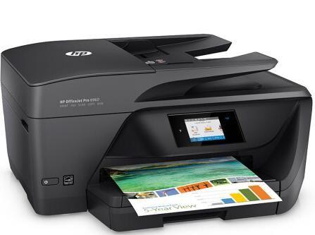 惠普(HP)6960四合一彩色无线QQ打印机一体机 电子发票专用打印机(高速双面打印 明星机型6830升级款)